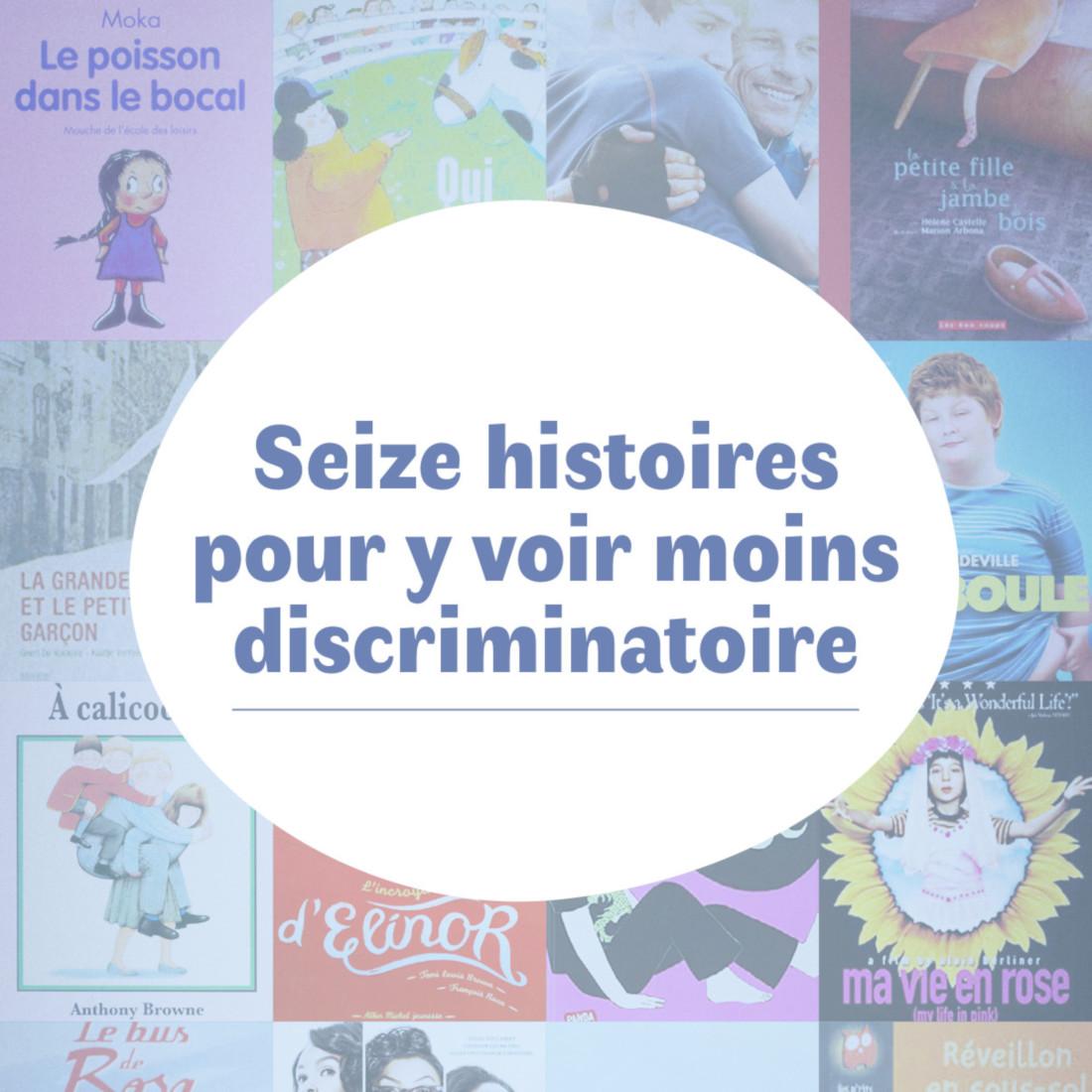 Outil pédagogique Enfants - Les autres, mon corps et moi - Illustration - 16 Histoires pour y voir moins discriminatoire