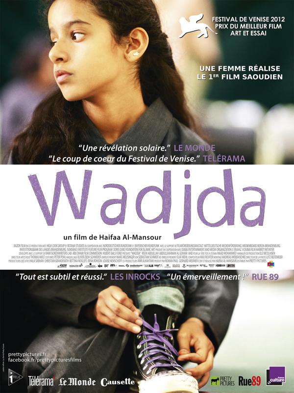 Wadjda - Affiche - Film